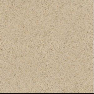Minerva Cream Quartz | Marble Unlimited