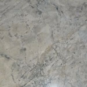 White Arabesque Granite | Marble Unlimited